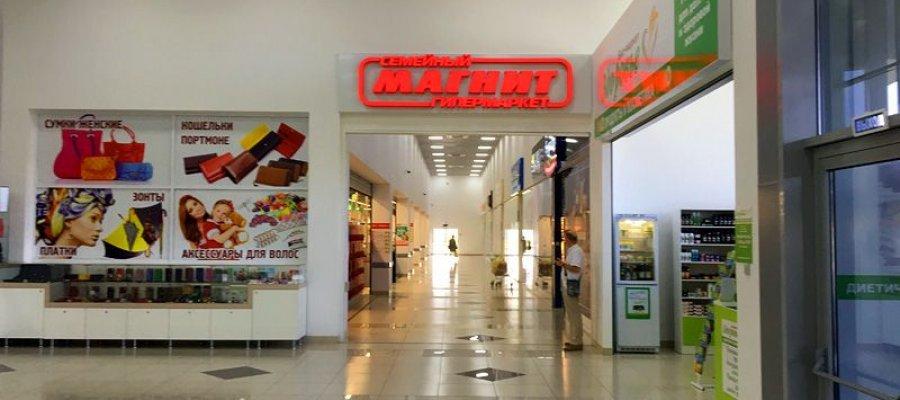 Магазины в ТЦ Западный