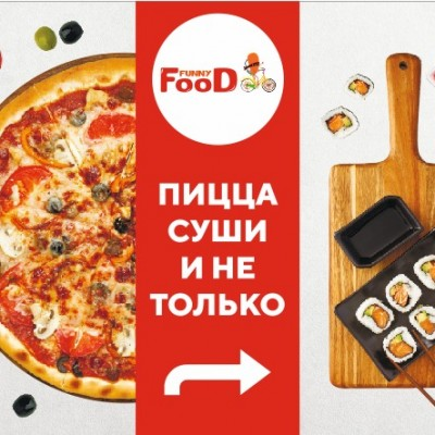 Funny Food, кафе